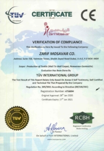 TÜV International Certification : ZARIF MOSAVAR HOLDING
