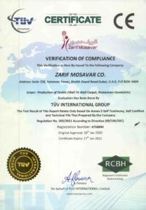 TÜV International Certification : ZARIF MOSAVAR HOLDING