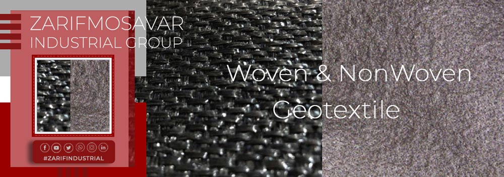 woven - nonwoven geotextile Difference & uses